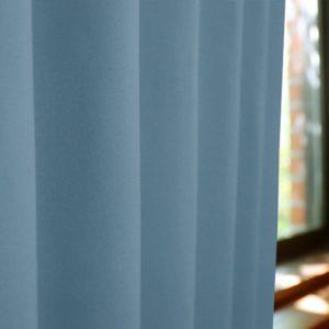 当店オリジナル!和な色オーダーカーテン 40色 1級遮光 和色カーテン 水色