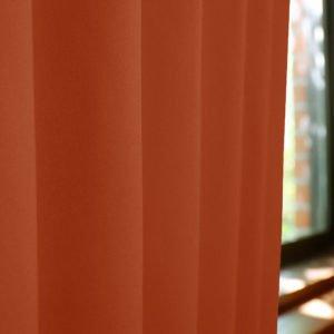 当店オリジナル!和な色オーダーカーテン 40色 1級遮光 和色カーテン 朱色