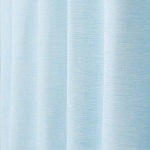 パステルカラー定番無地調1級遮光オーダーカーテン スイーツ ブルー