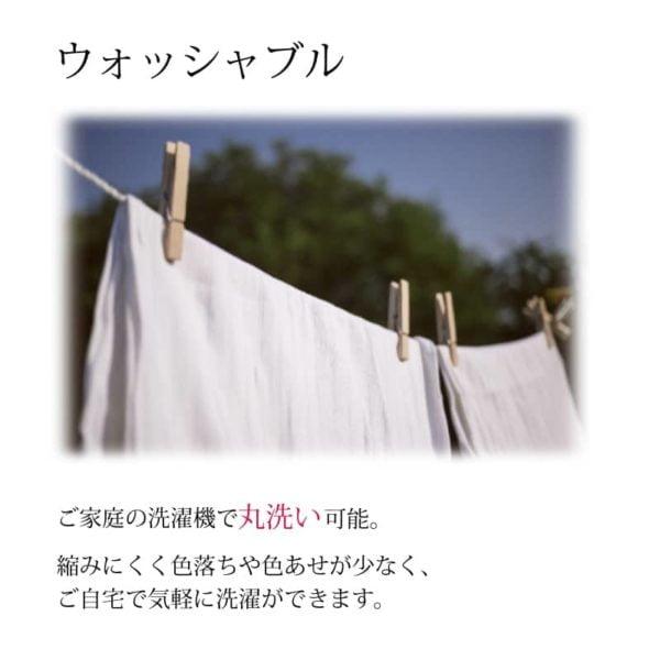 カジュアルモダンなシンプル遮光オーダーカーテン ギャレット ブラック