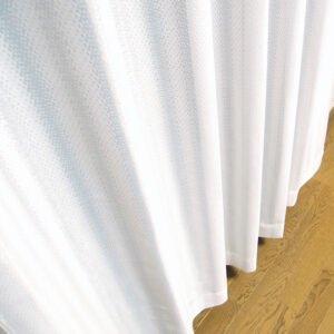 日本アトピー協会推薦品 アトピー 花粉症に 高機能レースカーテン L.セント