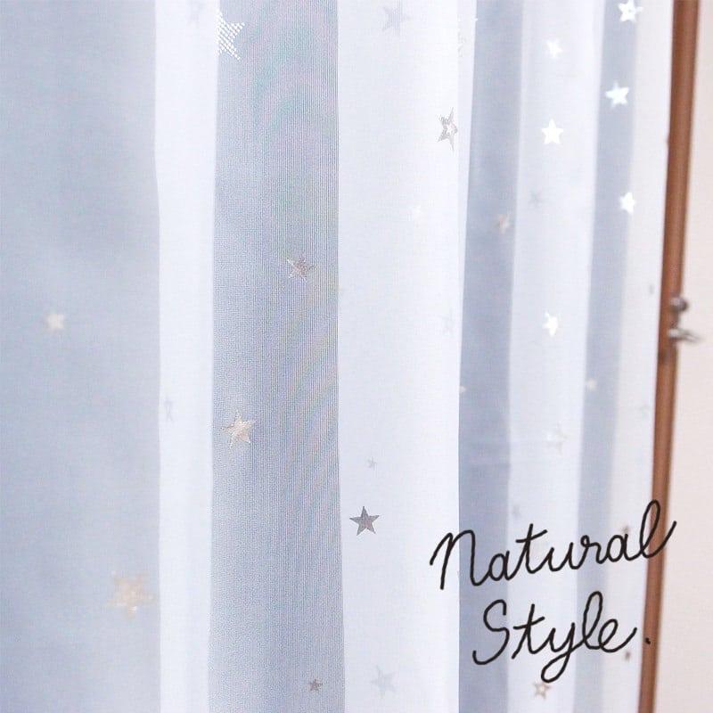 可愛らしい星柄やボタニカル柄、シンプルなレースカーテンなど豊富な品揃え