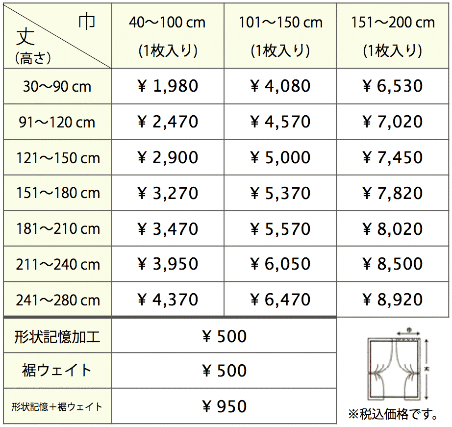 kakaku_d-2