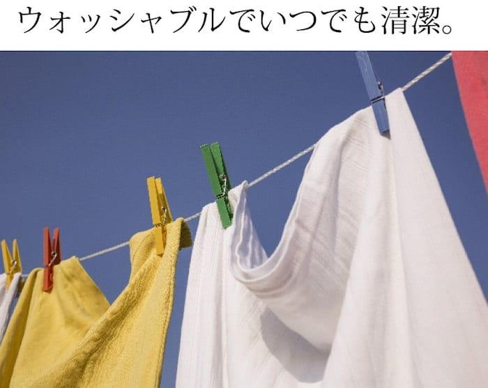 遮像 遮熱 高機能ボタニカル柄レースカーテン L.ルミエールの画像です