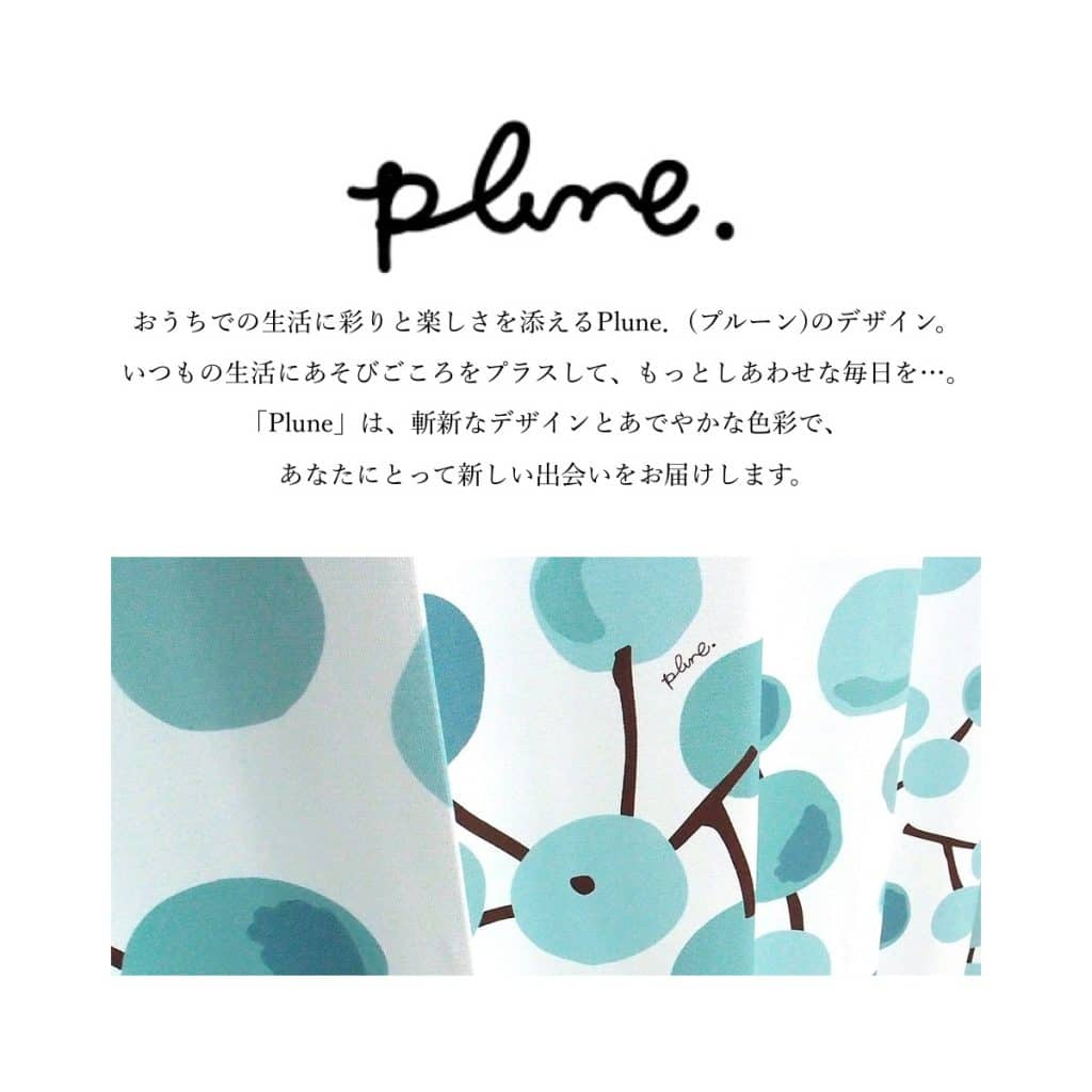 プルーン 手書きハート ブルーの画像です