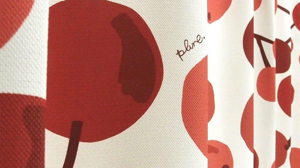 おしゃれなデザインカーテン プルーン