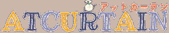 アットカーテンロゴ