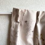 高級感のあるジャガード織り遮光オーダーカーテン ソリッド グリーン