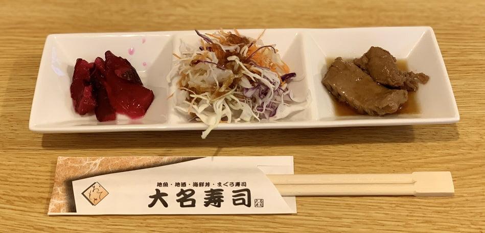 新鮮なお刺身定食の画像です