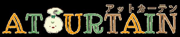 アットカーテン本店ロゴ
