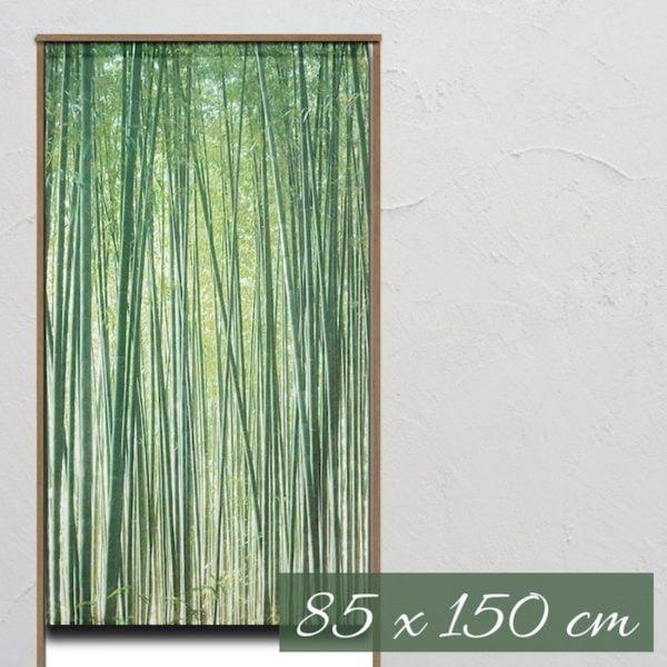 のれん 林(竹)
